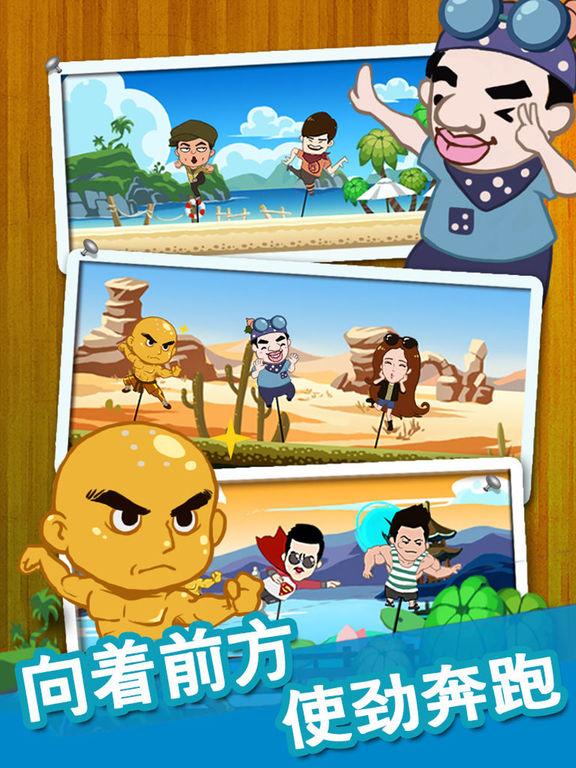 小游戏乐园 screenshot 7
