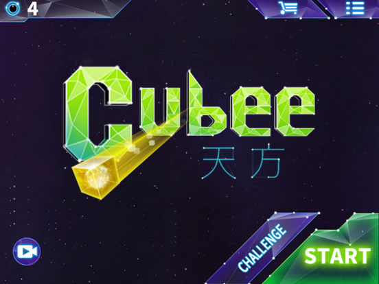 Cubee! screenshot 8