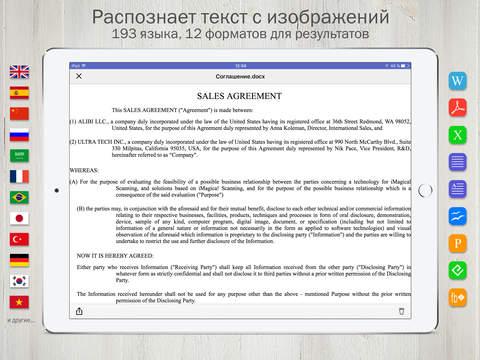 PDF Scanner app by FineScanner screenshot 3