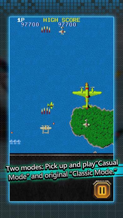1942 MOBILE screenshot 4