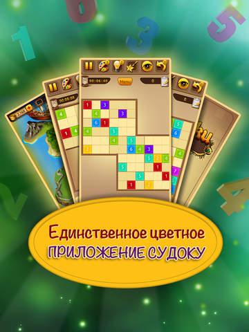 Поиск Судоку (Sudoku Quest) - бесплатная Судоку для iPad