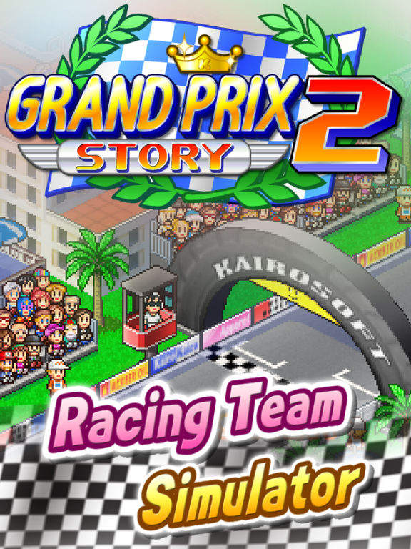 Grand Prix Story2 screenshot 10