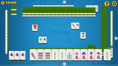 Screenshot 2 Chinese Mahjong 88 Points