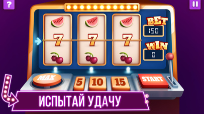 Screenshot 1 Casino Las Vegas — Slots
