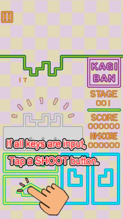 KAGIBAN iPhone Screenshot 3