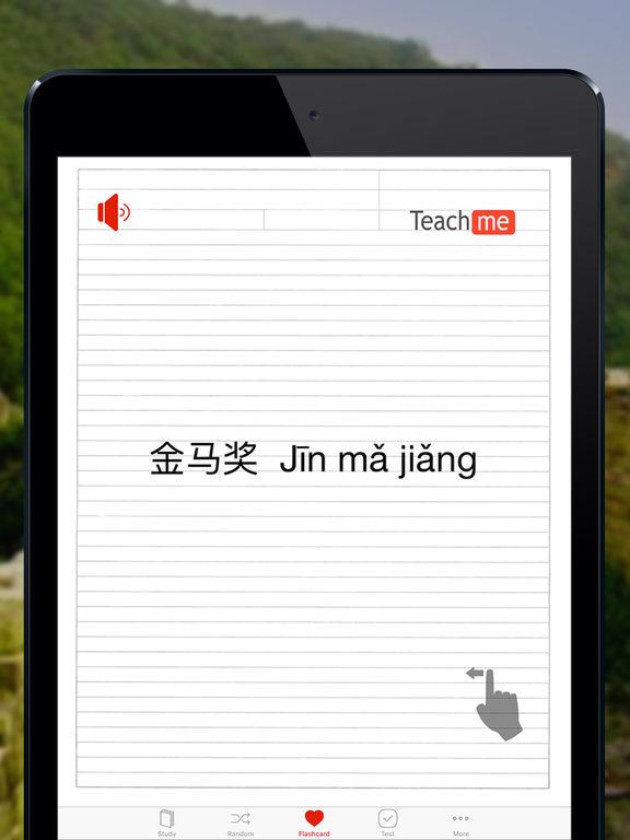 Teach Me Chinese Screenshots