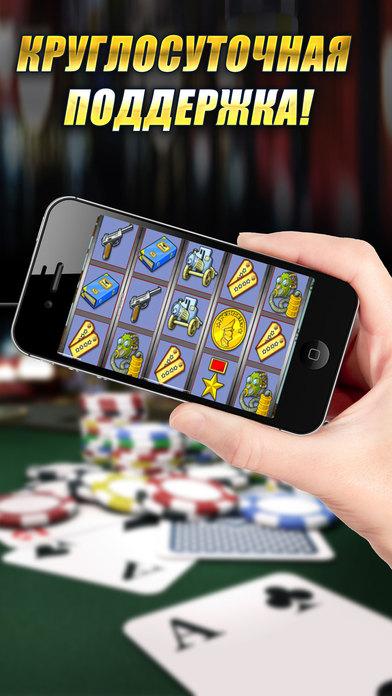 Screenshot 3 Слоты Удачи — Клуб Игровые Автоматы