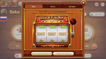 Screenshot 2 Seka by Seka-Ru.com