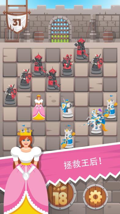 骑士拯救女王游戏截图