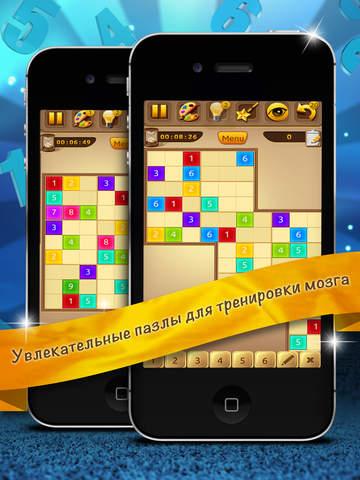 Поиск Судоку (Sudoku Quest) - бесплатная Судоку на iPad