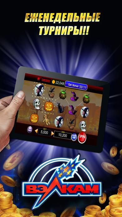 Screenshot 4 Игровые Автоматы Фортуны — разбуди вулкан удачи