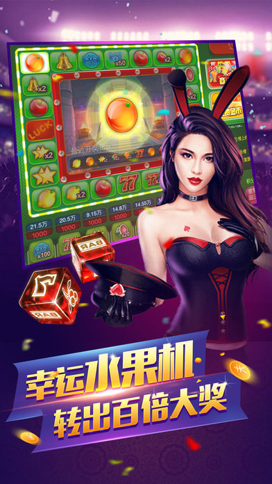 章鱼电玩城老虎机,牛牛,捕鱼电玩城精品游戏合集 screenshot 2