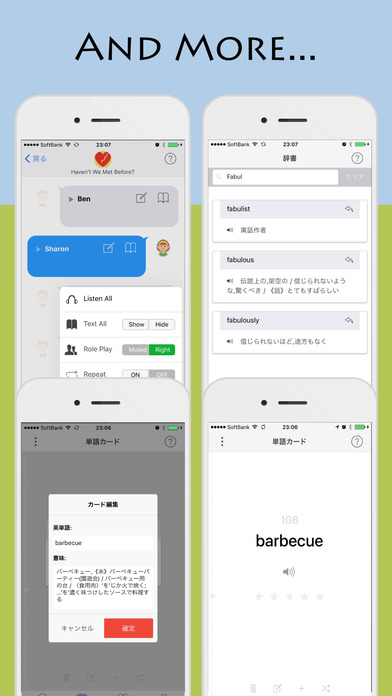 on mobile assisted language learning mall for english Keywords—english learning, mobile-assisted language learning, wechat 1   noted that mobile-assisted language learning (mall) provides students with rich.