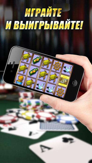 Screenshot 4 Слоты Удачи — Клуб Игровые Автоматы