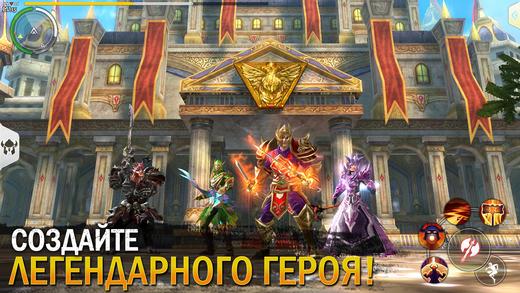 Order & Chaos 2: 3Д MMO РПГ Онлайн Игра Screenshot