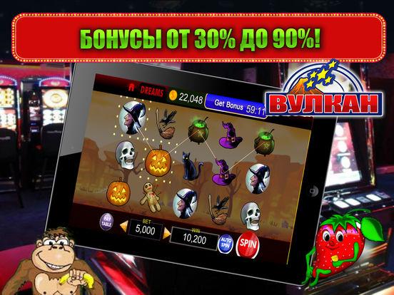Слоты онлайн для айфон игровые автоматы играть бесплатно и без регистрации дом дракона