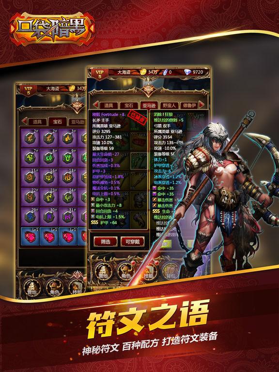口袋暗黑单机RPG-最佳角色扮演冒险游戏