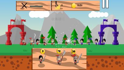 Warrior Strategy King screenshot