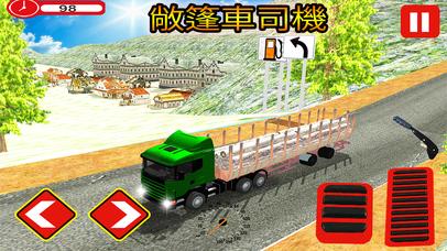 Pak-China Cargo Truck Sim screenshot 1