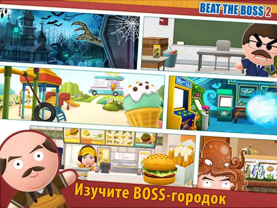 Beat the Boss 2 Скриншоты10