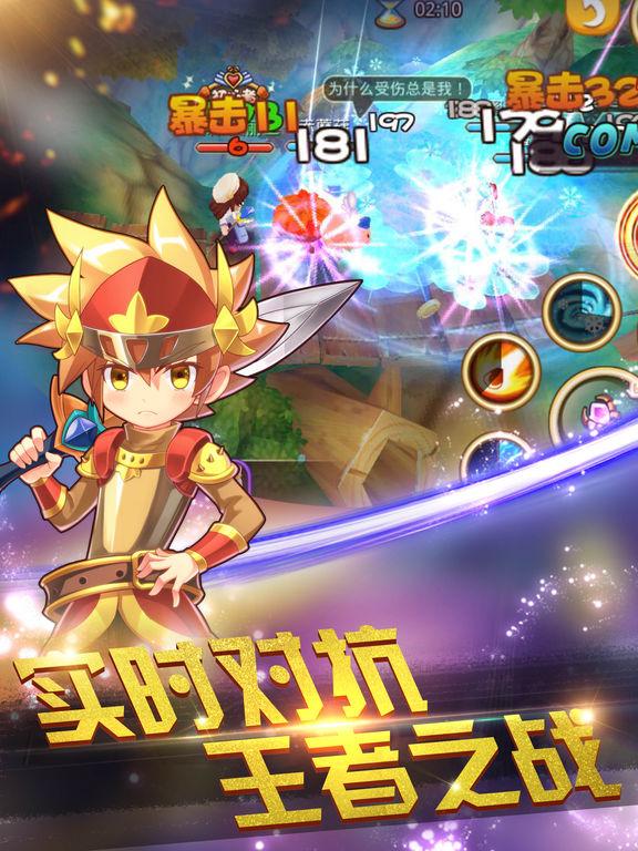 指尖物语-萌将大冒险 screenshot 8