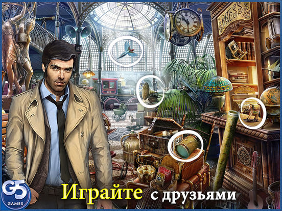 Hidden City® Скриншоты10