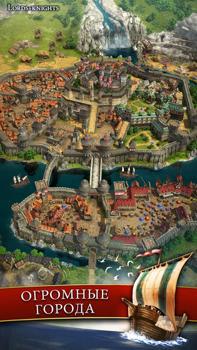 Lords & Knights - Средневековая стратегия ММО Screenshot
