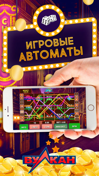 Слоты для iPhone — Играйте в онлайн слоты на вашем iPhone и iOS