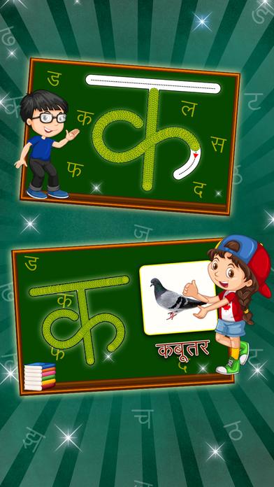 Hindi Alphabet Tracing : Letter Learning screenshot 2
