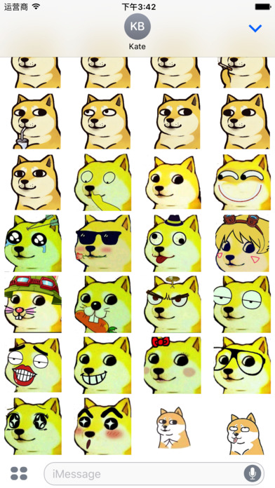 Doge 神烦狗 App Download Android Apk