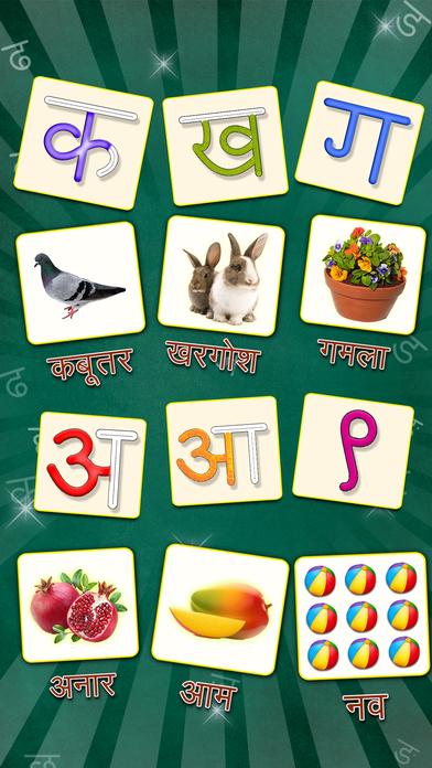 Hindi Alphabet Tracing : Letter Learning screenshot 5