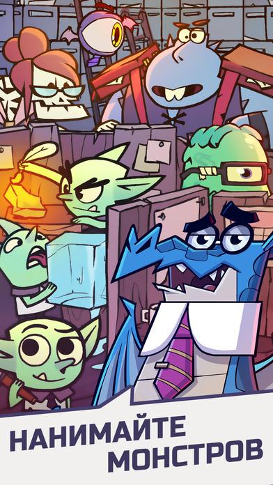 Dungeon, Inc. Screenshot