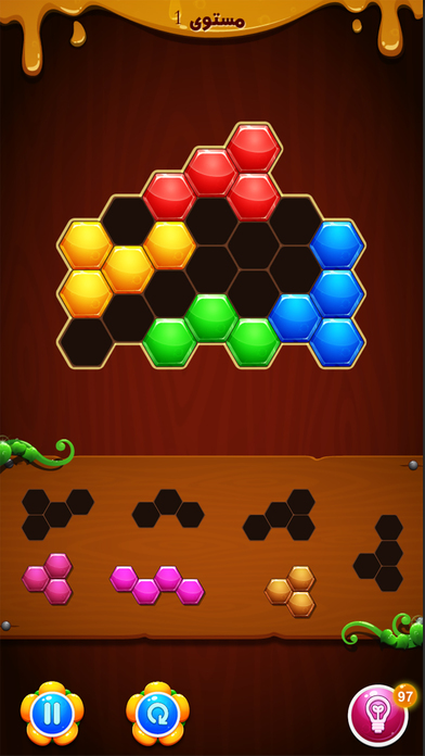 Screenshot 1 لعبة لغز السداسي — ذكاء شيش و بلوت من العاب جماعية