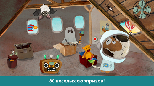 KlangDings — Музыкальная игра для детей Screenshot