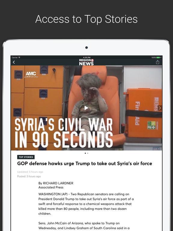 KAIT Region 8 News screenshot 5
