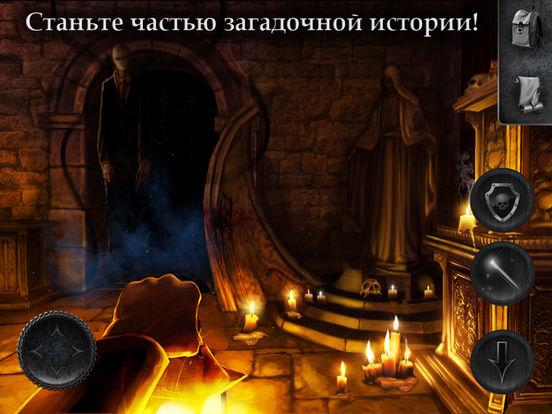 Slender Man Origins 2: Слендермен - дом ужасов Screenshot
