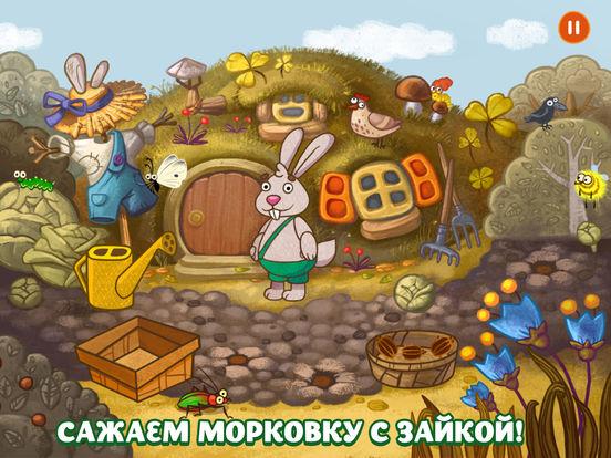 Forestry - Лесные Животные, игра для детей с 3 лет
