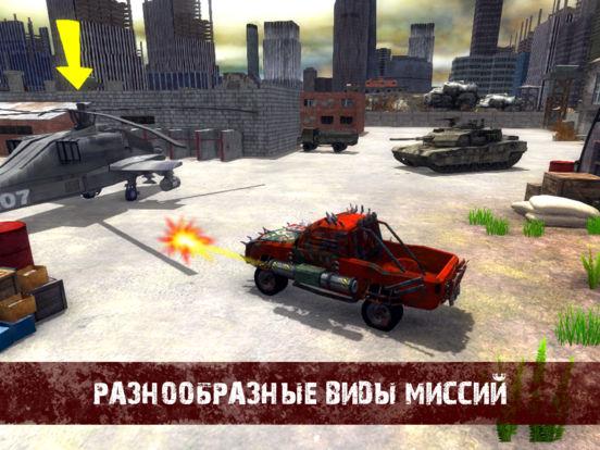 Дорога в Зомбиленд 2 - Безумный Зомби Чистильщик Скриншоты10