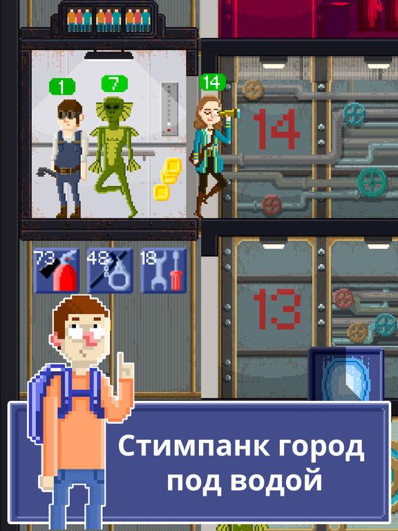 Игра Симулятор лифта - отвези всех