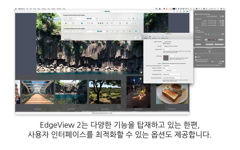 스크린샷 Mac OSX