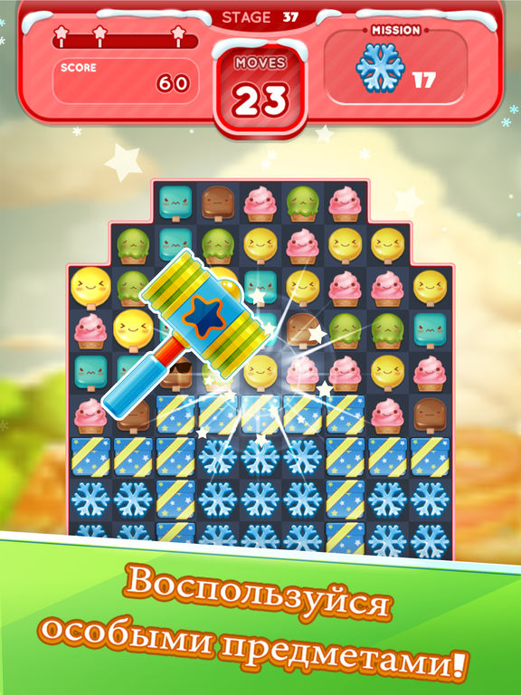 Ice Cream Mania : Match 3 Puzzle для iPad