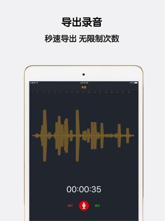 录音:录音专家