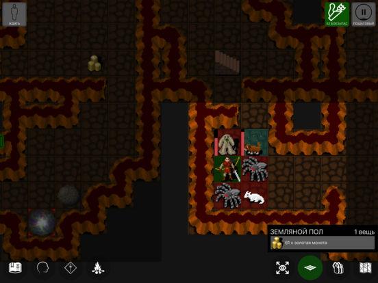 Pathos: Nethack Codex Screenshot
