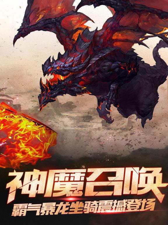 神魔召唤3D:大型重度魔幻暗黑动作手游 - 截图 2