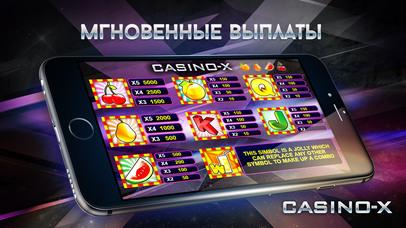 Screenshot 3 Казино Х — игровые автоматы