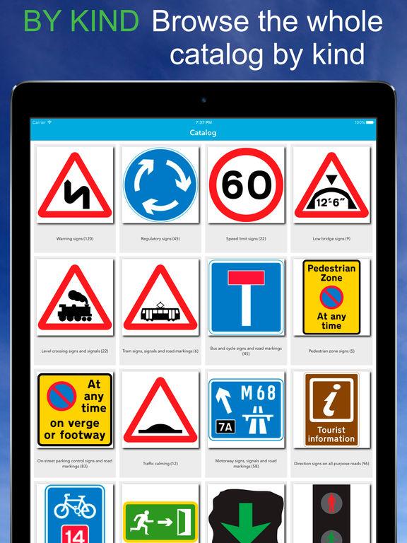 Traffic Signs UK Screenshots