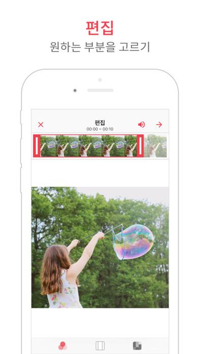 intoLive Pro - GIF, 비디오로 라이브포토 배경화면을 만들기 앱스토어 스크린샷