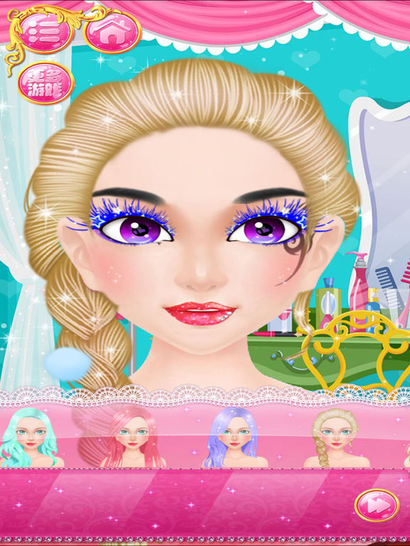 App Shopper Manicure Room Makeover Girl Games Games