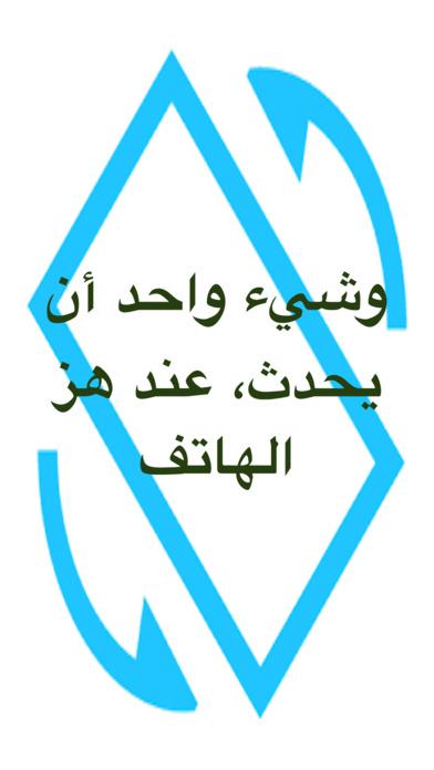 TOOL plus أداة ( Pro عربي ) Screenshots