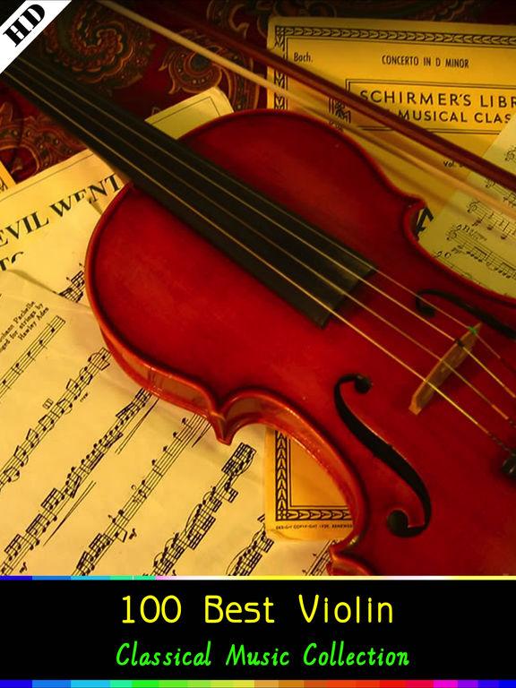 Скачать мелодию пианино скрипка и бит